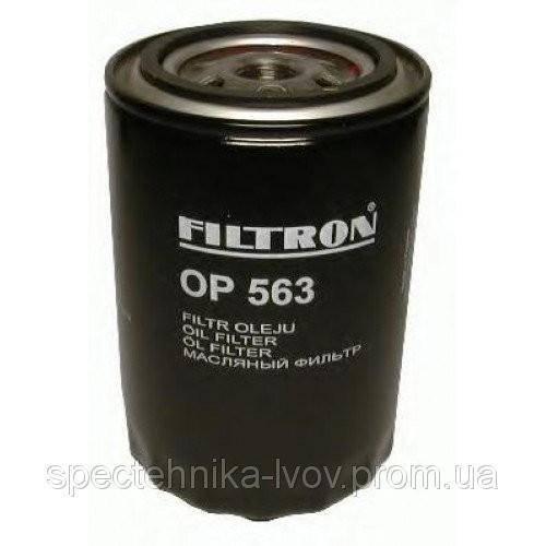 Фильтр масляный Filtron OP 563 (OP563)