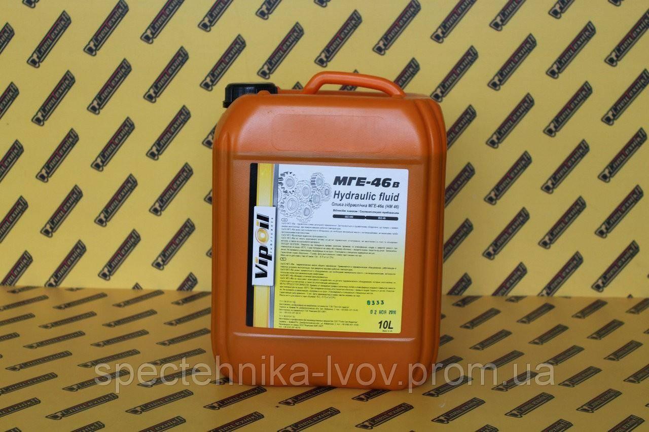 Масло гидравлическое МГЕ-46В 10л. п/эт