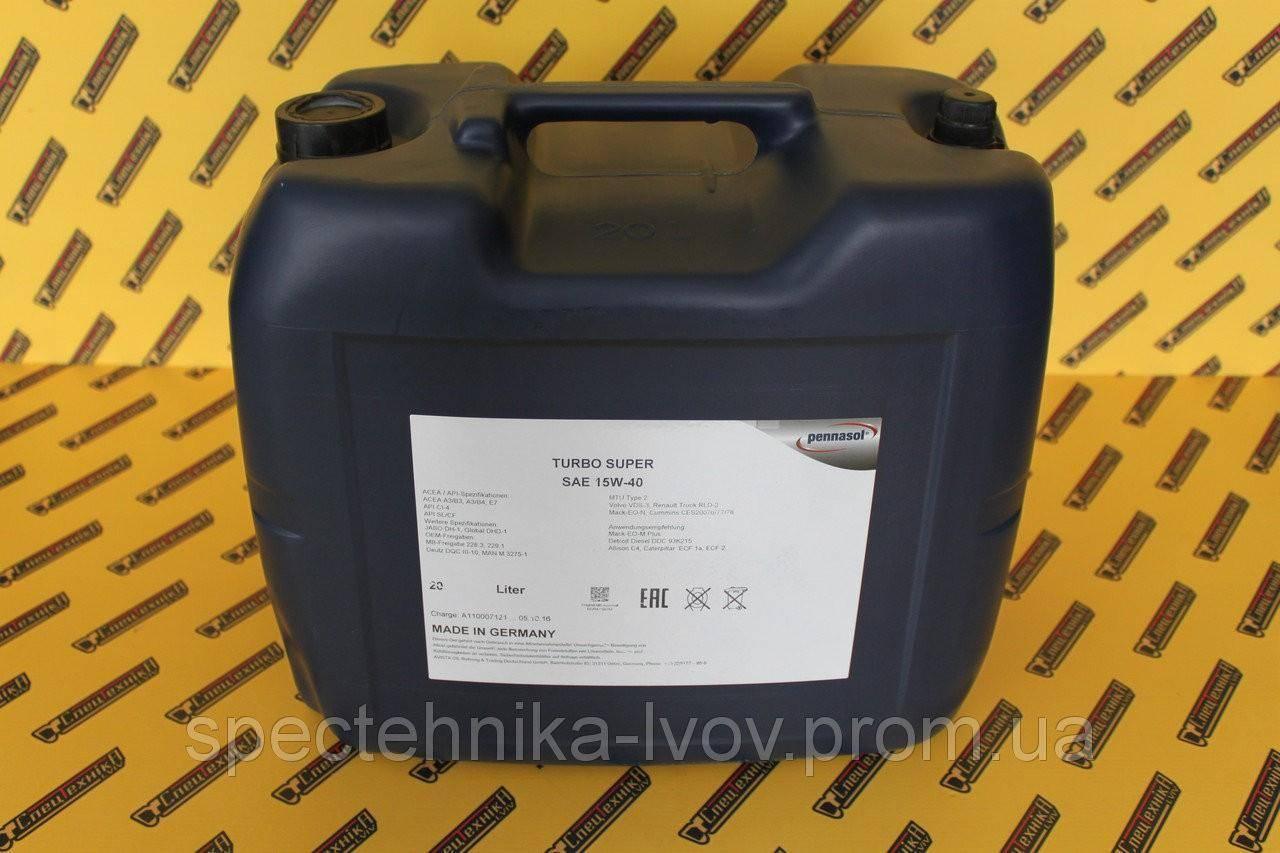 Масло моторное PENNASOL 10W40 5л. 20л.