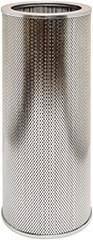 Фильтр гидравлический HiFi SH53016 (SH 53016)