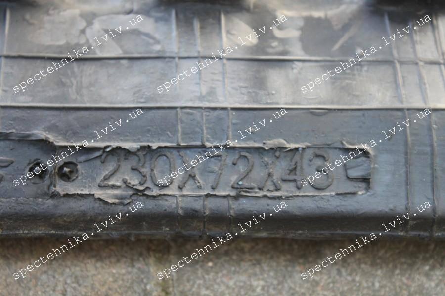 Резиновая гусеница 230x72x43HD для мини экскаватора