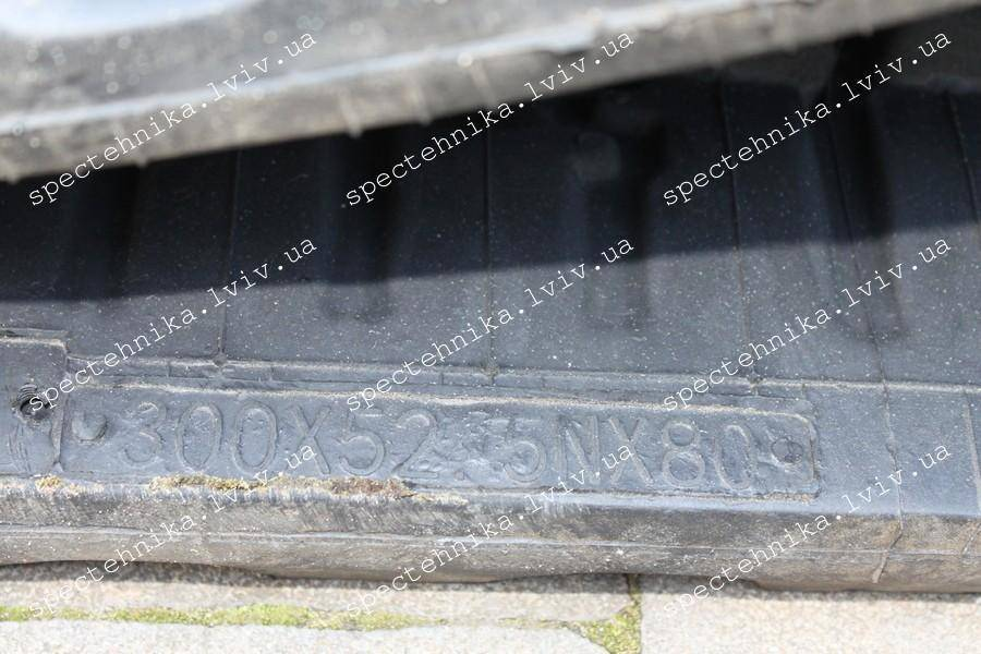 Резиновая гусеница 300x52.5x80N для мини экскаватора