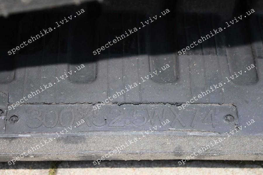 Резиновая гусеница 300x52.5x74W для мини экскаватора
