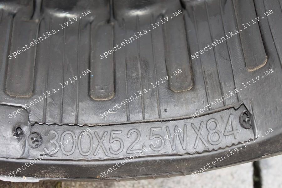 Резиновая гусеница 300x52.5x84W для мини экскаватора