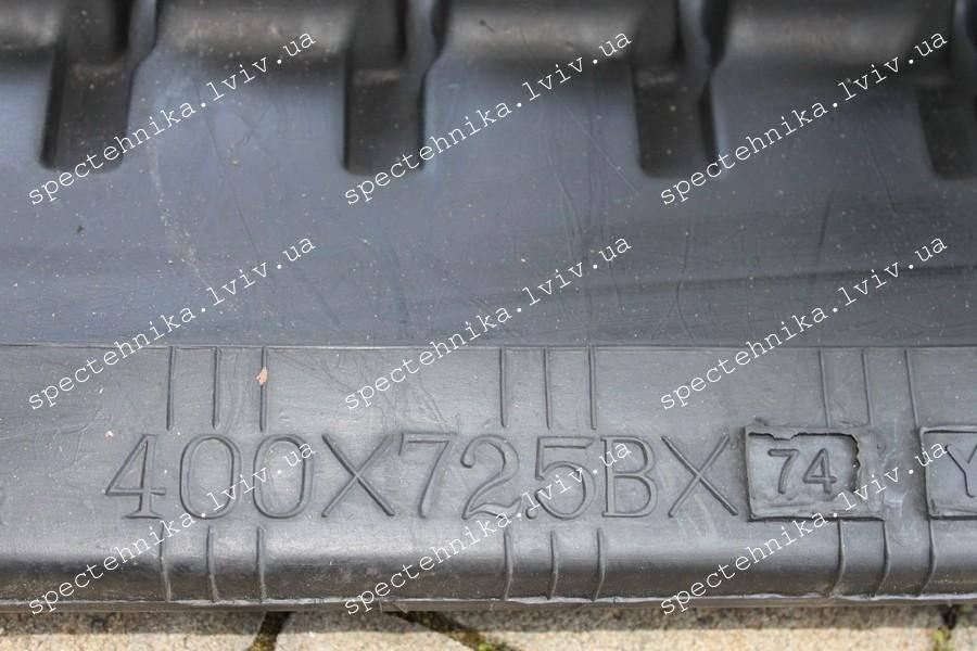 Резиновая гусеница 400x72.5x74W для мини экскаватора - Nexgen