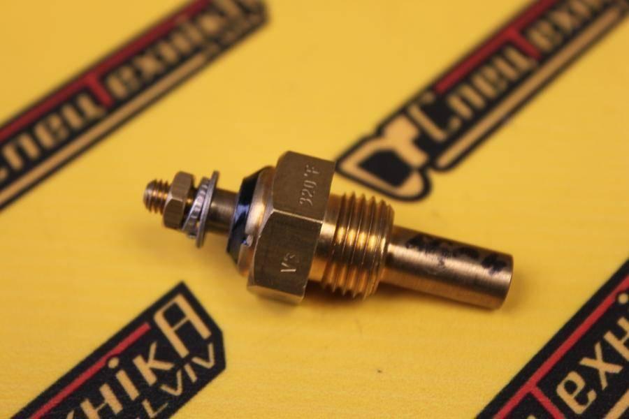 Аварийный датчик температуры Сaterpillar 4W-9972 (4W9972)