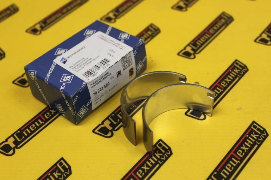 Шатунный вкладыш Deutz (Дойц) 1011 / 2011 - STD (04270255) - Kolbenschmidt (79241600)