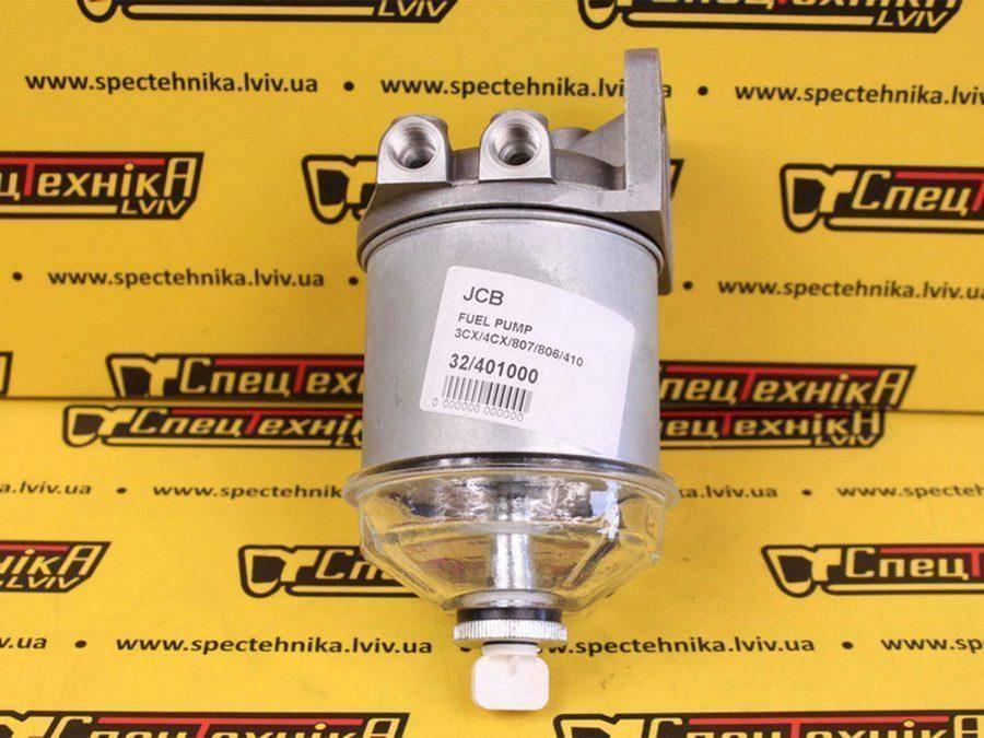 Фильтр топливный JCB 3CX, 4CX, 807/806/410 с отстойником (32/401000, 32-401000, 32401000)