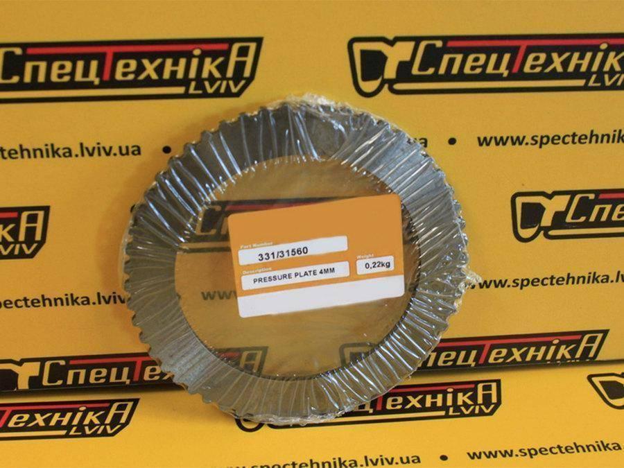 Диск прижимной КПП - JCB 4 мм (331/31560, 33131560, 331-31560)