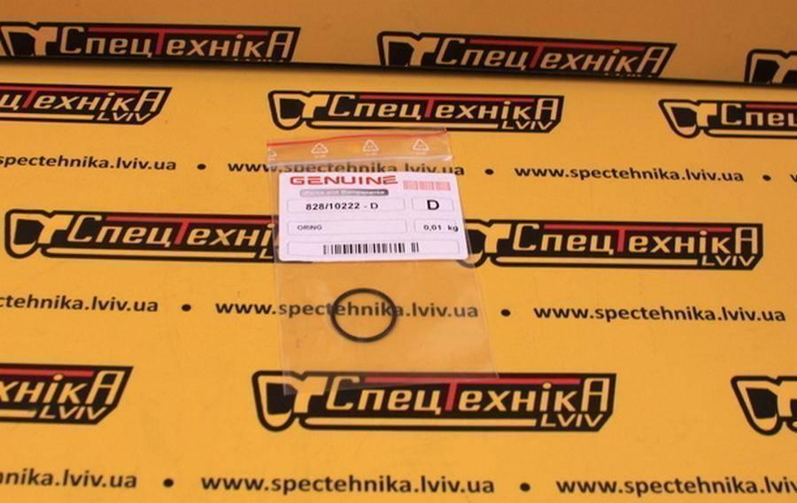 Уплотнительное кольцо КПП JCB 3CX, 4CX 20x1.6 мм (828/10222, 828-10222, 82810222) - ORG