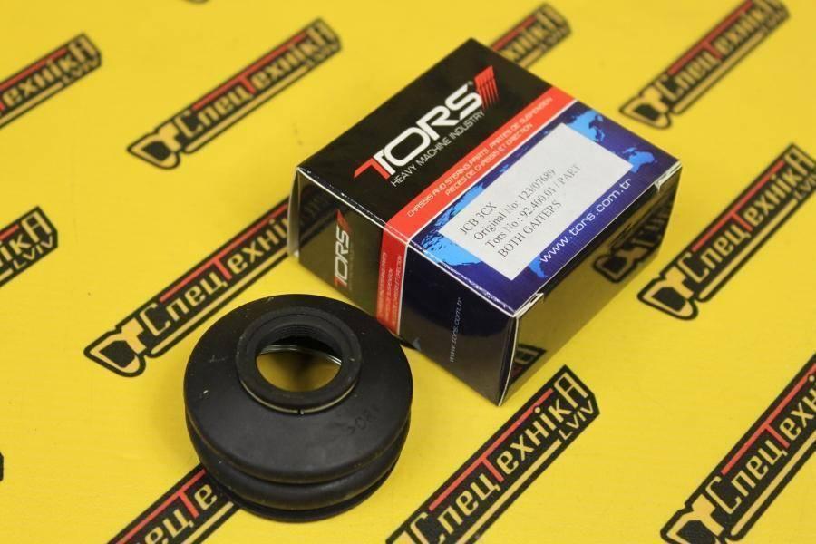 Пыльник рулевой тяги JCB 3CX (123/07689, 123/07689, 12307689)