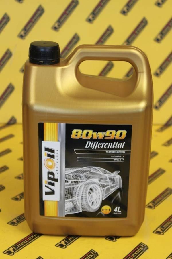 Трансмиссионное масло 80W90 (80W-90) 4л.