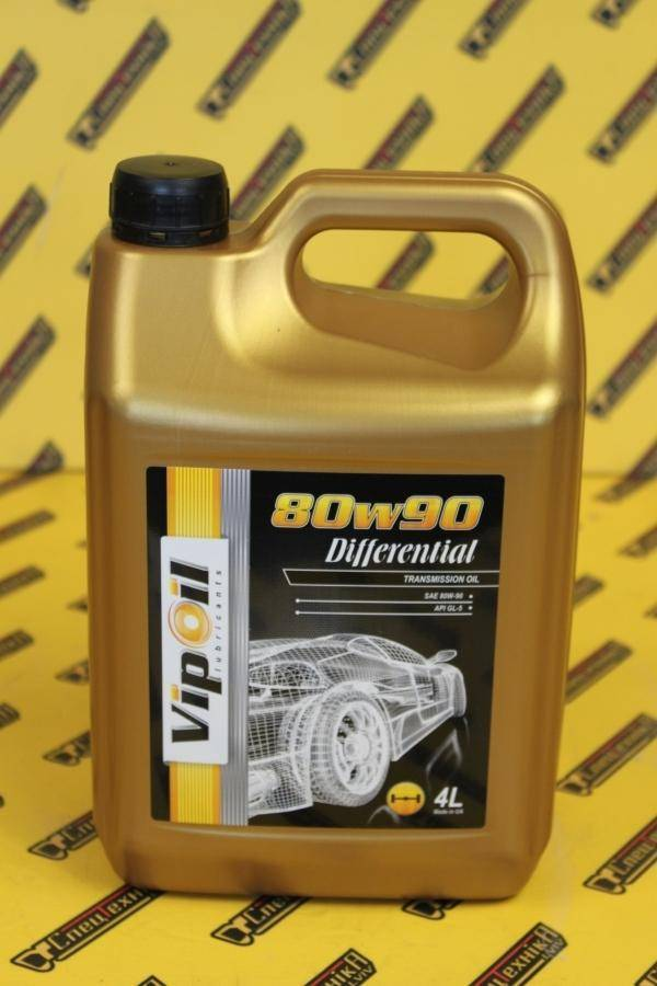 Трансмиссионное масло VipOil 80W90 (80W-90) 4л.