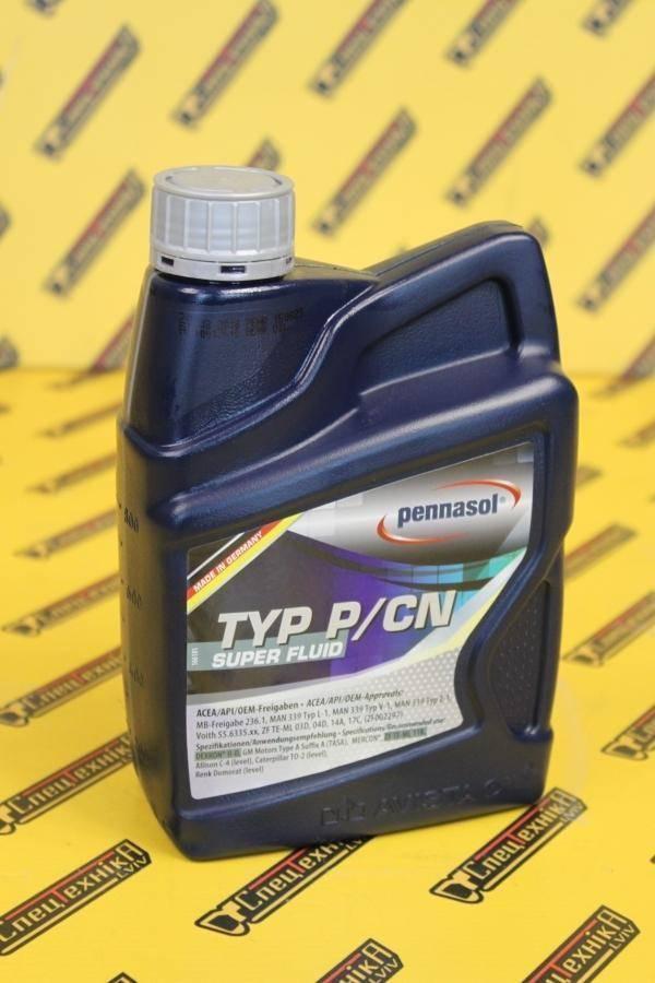 Трансмиссионное масло Pennasol Dextron ll