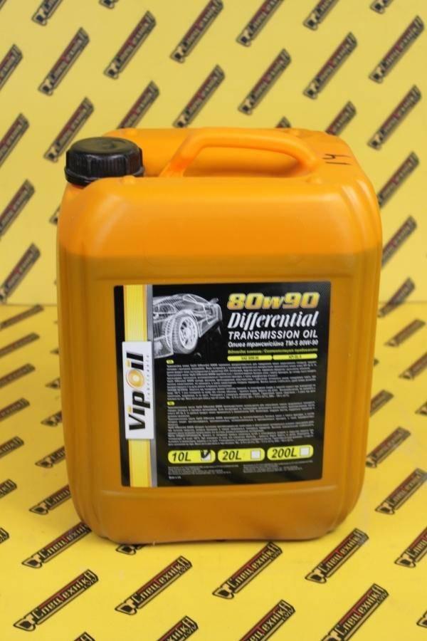 Трансмиссионное масло VipOil 80W90 (80W-90) 10л.