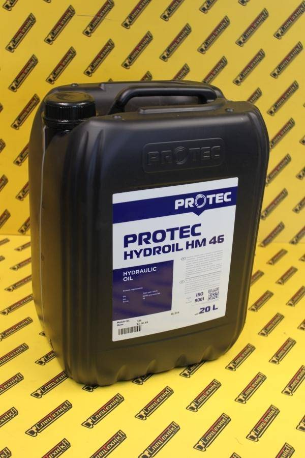 Гидравлическое масло HM46 (20л.)