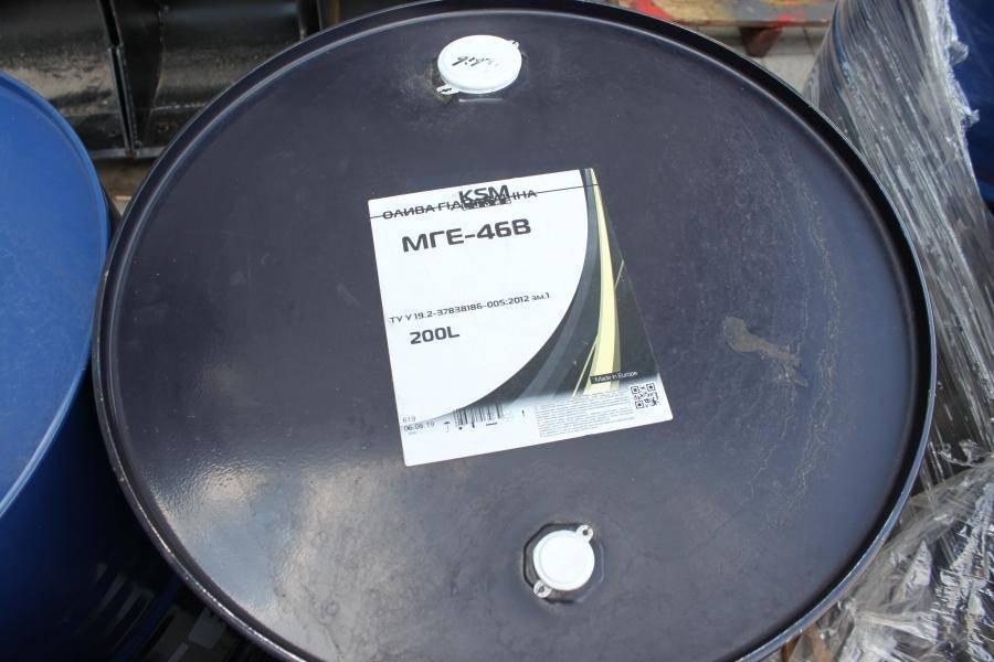 Масло гидравлическое МГЕ-46В (бочка 200л.)