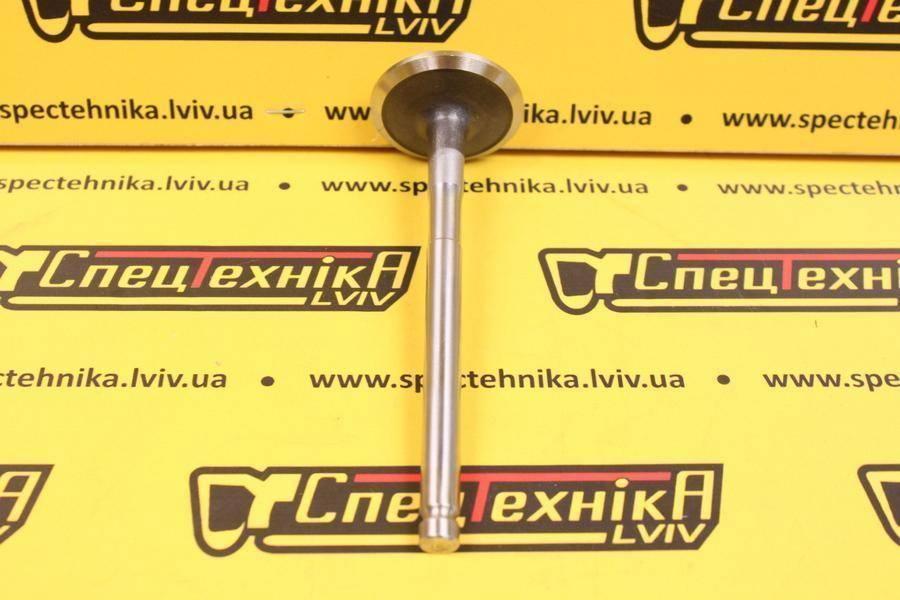 Выпускной клапан Perkins (3142A151)