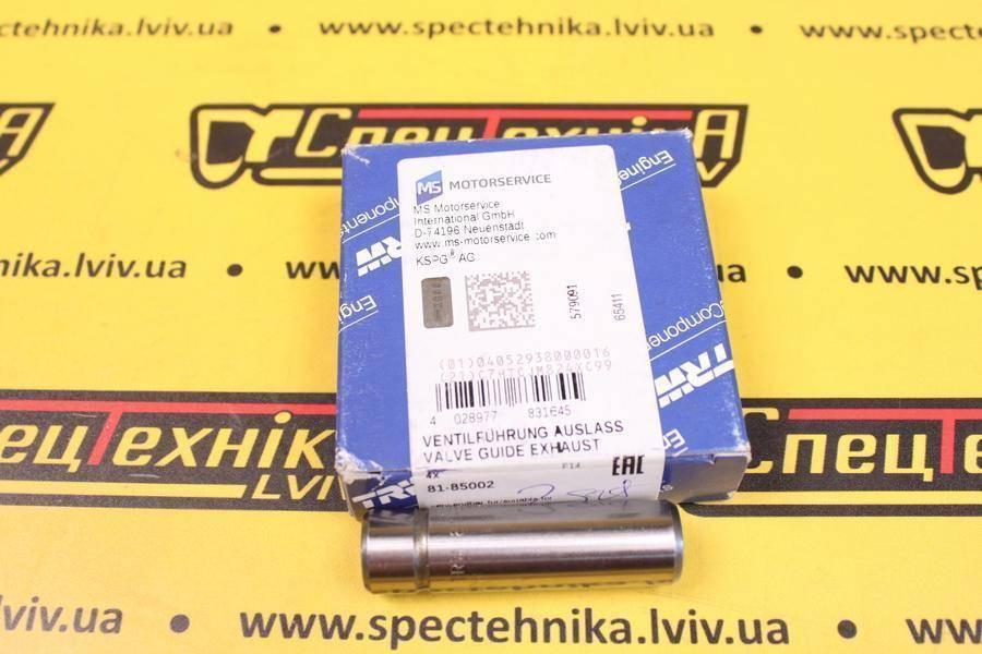 Направляющая выпускного клапана Perkins (1639256) - TRW (81-85002)