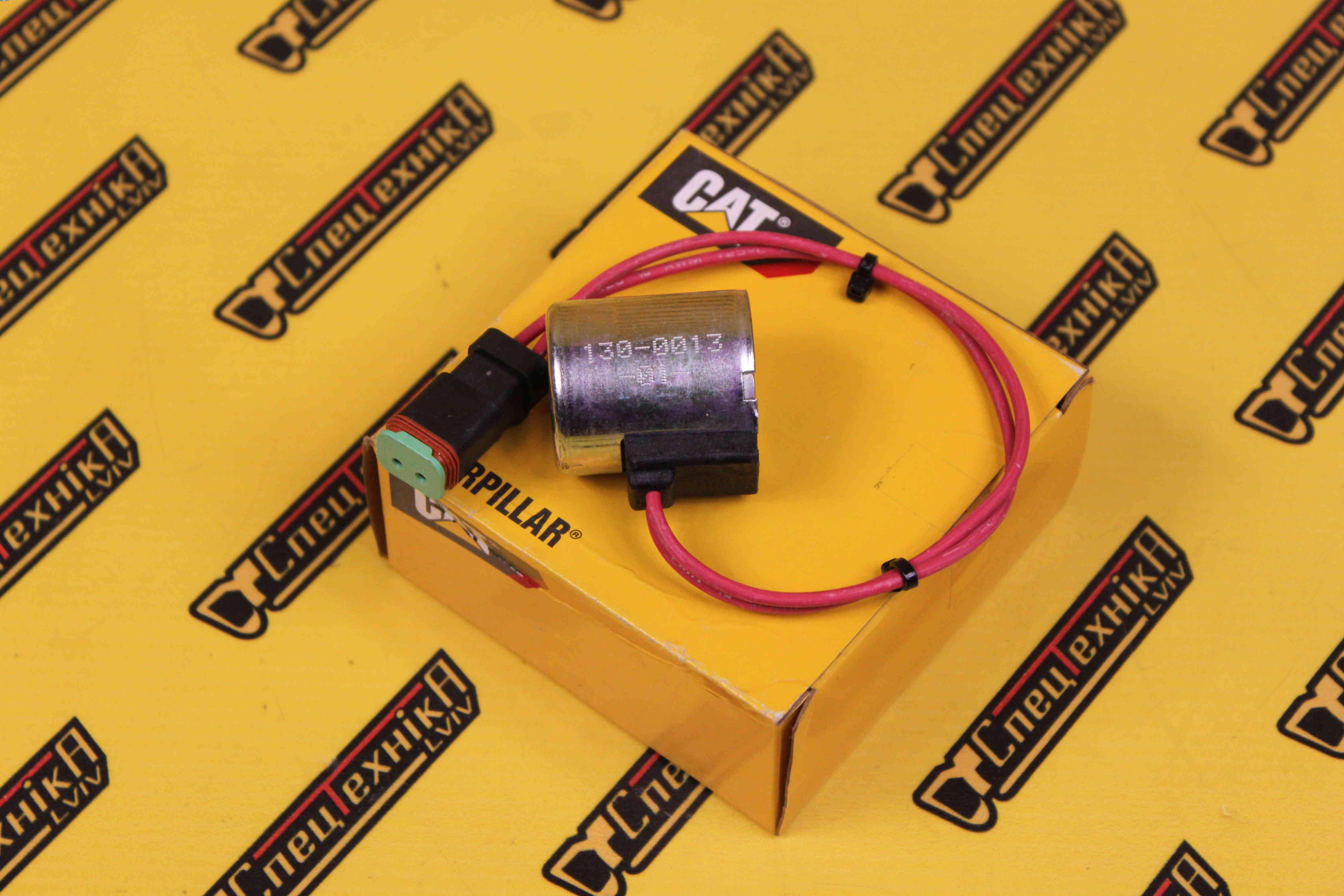 1300013 Электромагнитная катушка (соленоид) CAT ORG 12V Fi 13*37