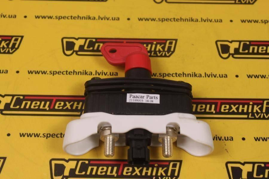 Выключатель массы VOLVO hebel FH13 24V 250A (21199003)