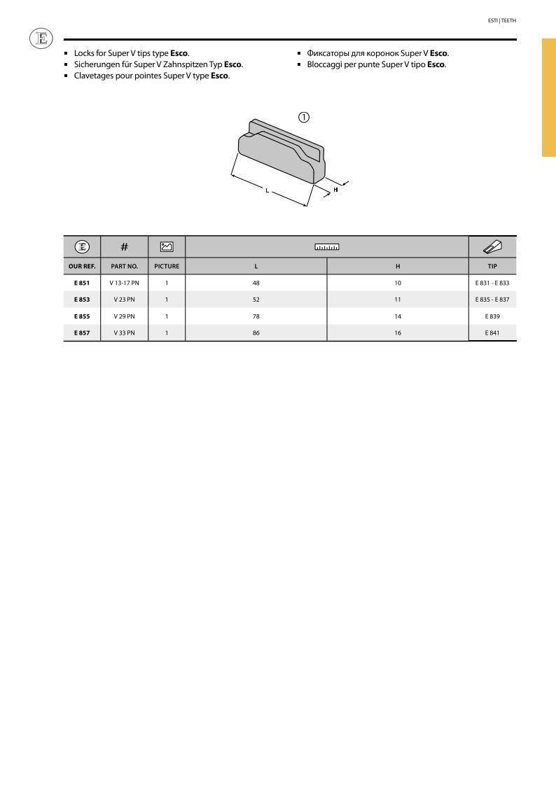 Фиксатор ESCO V29 (510/86204E)