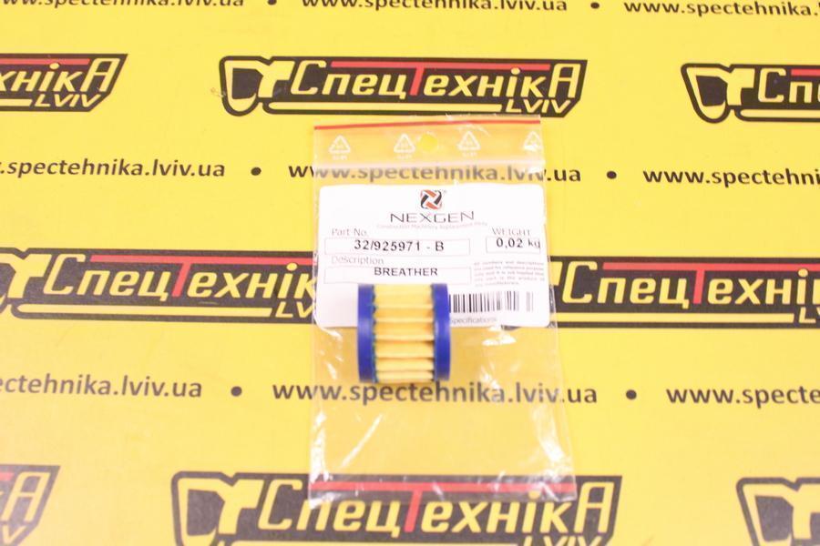 Фильтр гидравлический JCB 801 мини (32/925971) - Nexgen