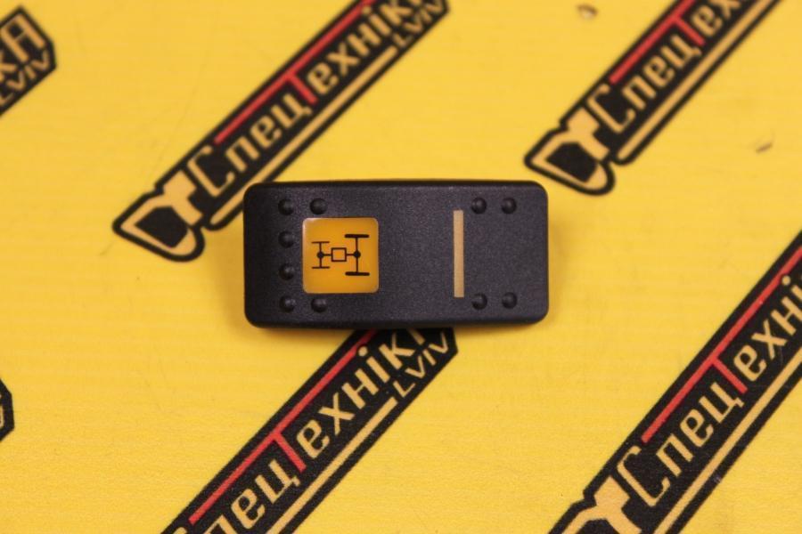 Крышка кнопка клавиша отключения переднего моста JCB (701/58701, 701-58701)