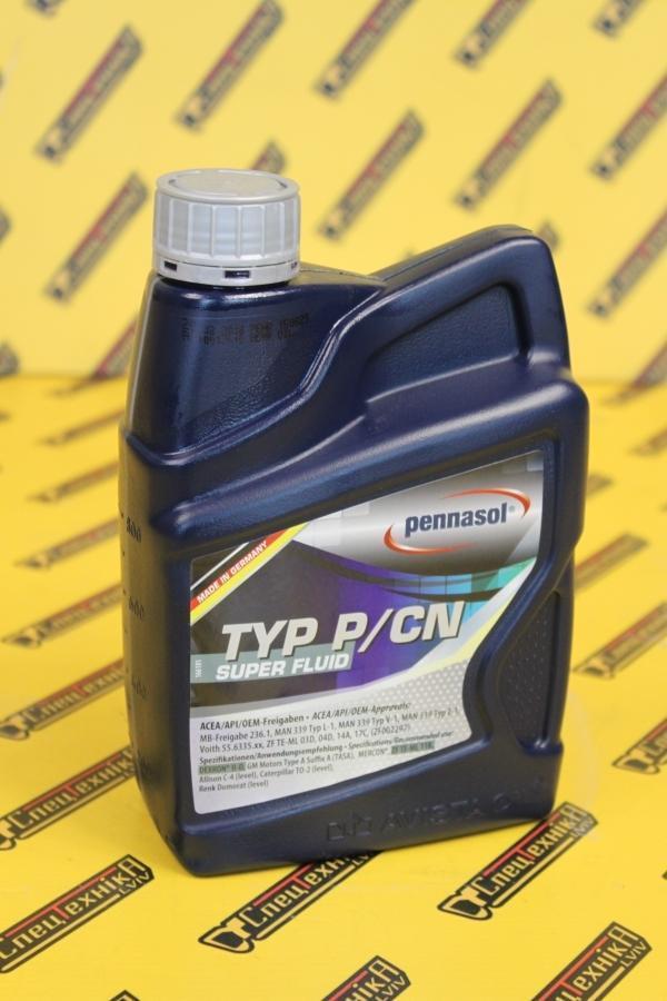 Трансмиссионное масло Pennasol Dextron ll 1л.